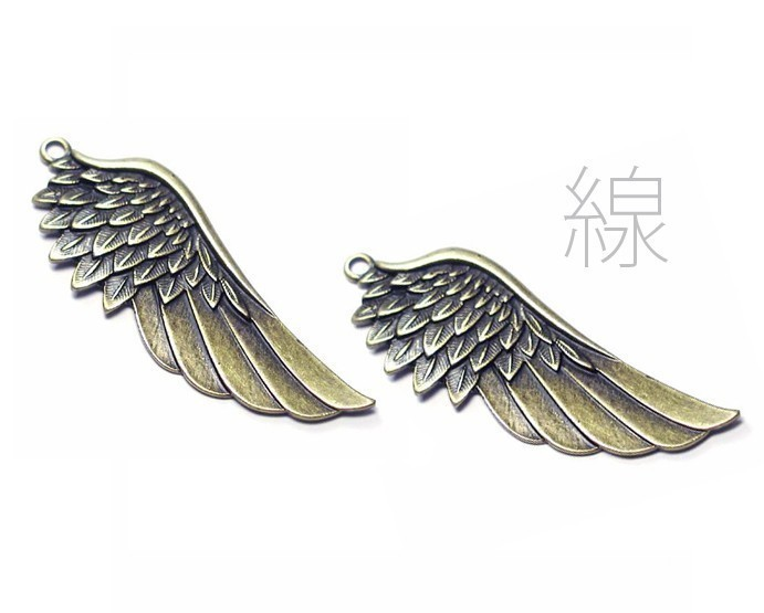[C-049-AB] Wing Charms / 62mmx23mm